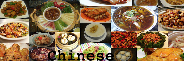 Chinese Restaurants in Tampa Area